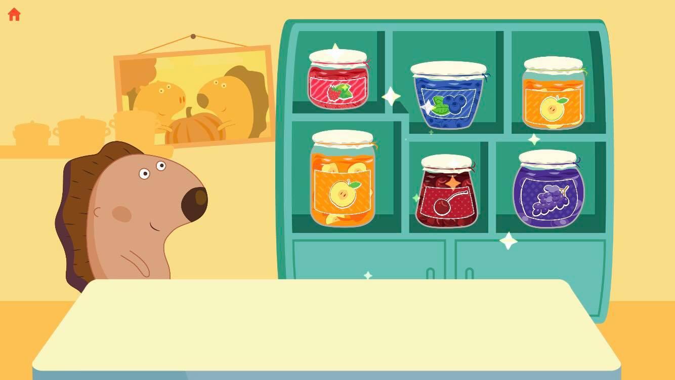 Jam jars on the shelf